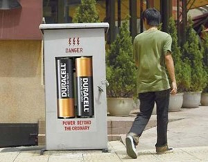 duracell-powered-electrical-box-illusion